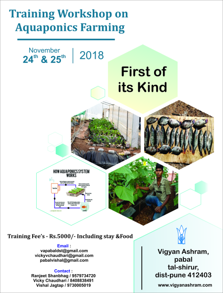 Aquaponics training workshop on 24-25 November 2018