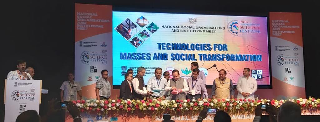 Event on National Social Organization & Institute meet during 6-8 November 2019 @ India International Science Festival (Kolkata, West Bengal) .