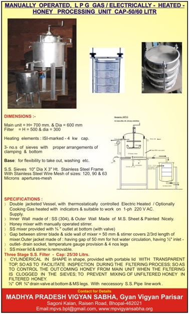 Improved Honey Processor(2012) Ist Phase
